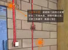 成都江水平隐蔽工程施工工艺展示