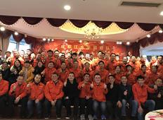 成都江水平装修队2018年团拜会,师傅们辛苦了