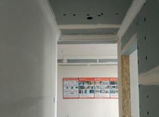 成都鲁能城石膏板吊顶装修施工完毕