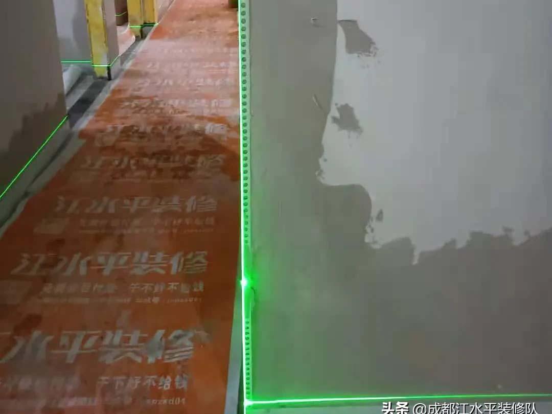 成都装修工地香悦云庭,墙面石膏施工现场